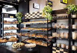 תחנת לחם גבעתיים – בית מאפה