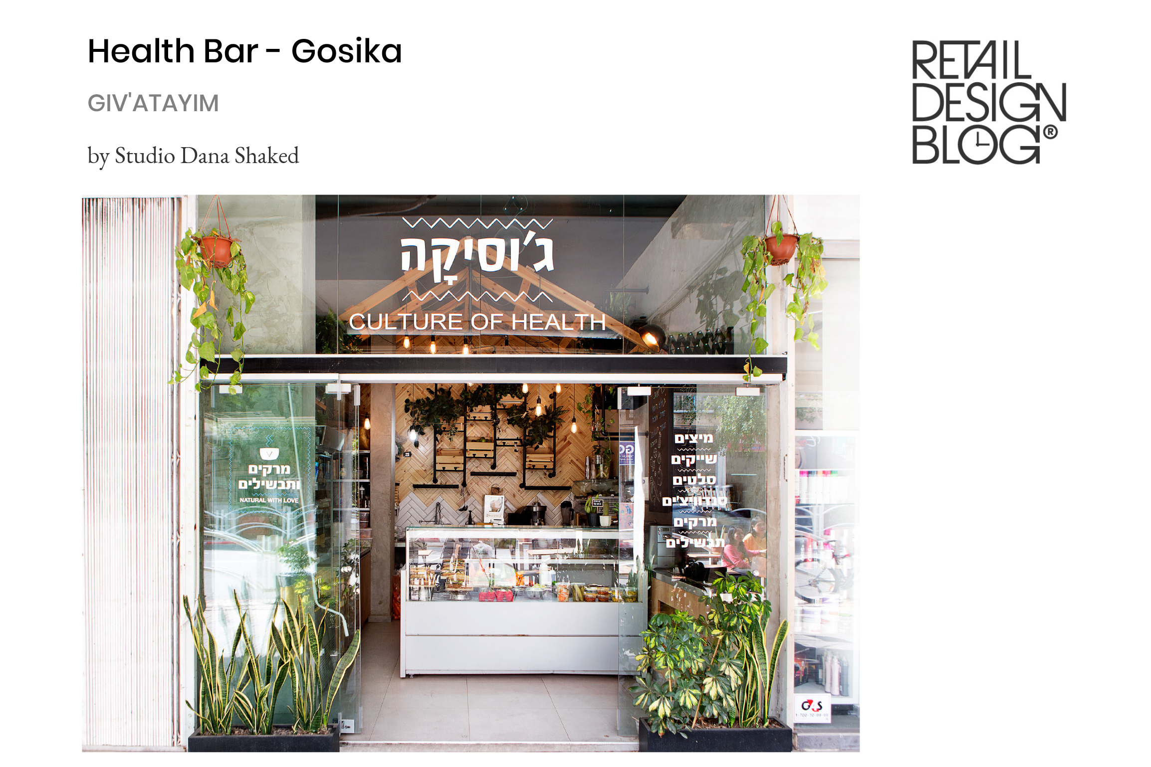 Gosika – Health Bar – Retail Design Blog