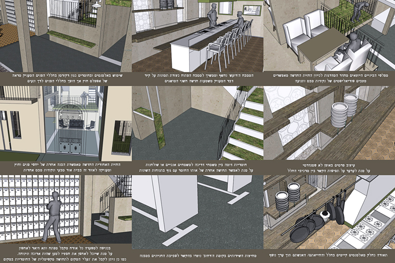 סקיצות בתהליך התכנון לאזורים שונים במספר קומות בבניין