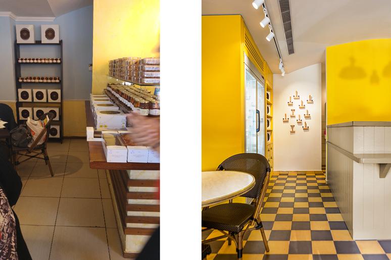 עיצוב פטיסרי - תמונות לפני ואחרי עיצוב מעבר