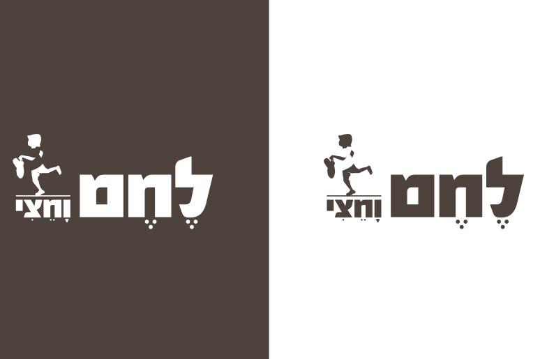 עיצוב לוגו למאפיה
