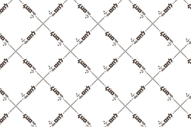 עיצוב נייר עטיפה