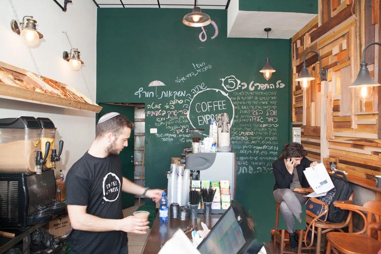 עיצוב בית קפה  |המוכר קפה ב-5 ש