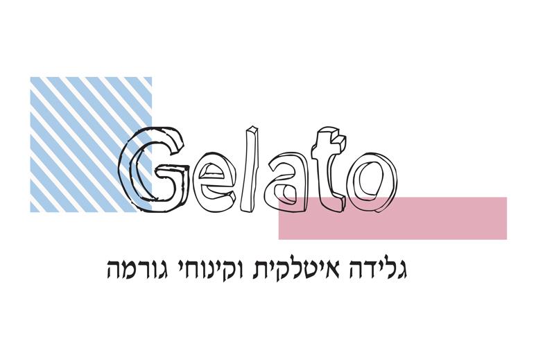 מיתוג מלא ועיצוב לוגו על ידי צוות הסטודיו