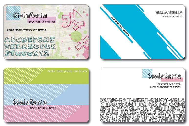 סקיצות לעיצוב כרטיסי חבר