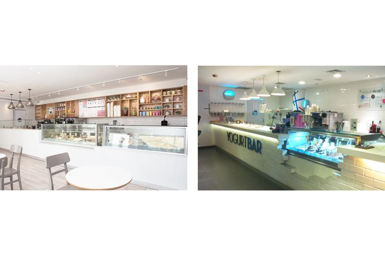 לפני ואחרי עיצוב יוגורטריה