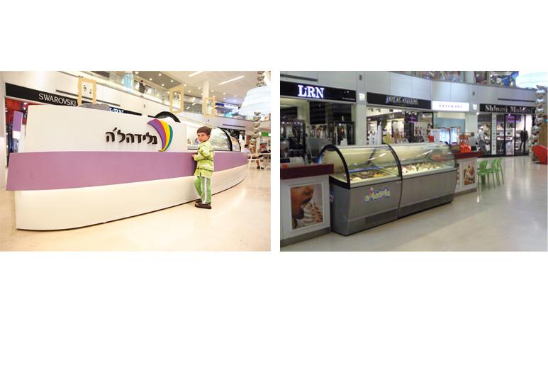 לפני ואחרי עיצוב דוכן מכירת גלידה בקניון