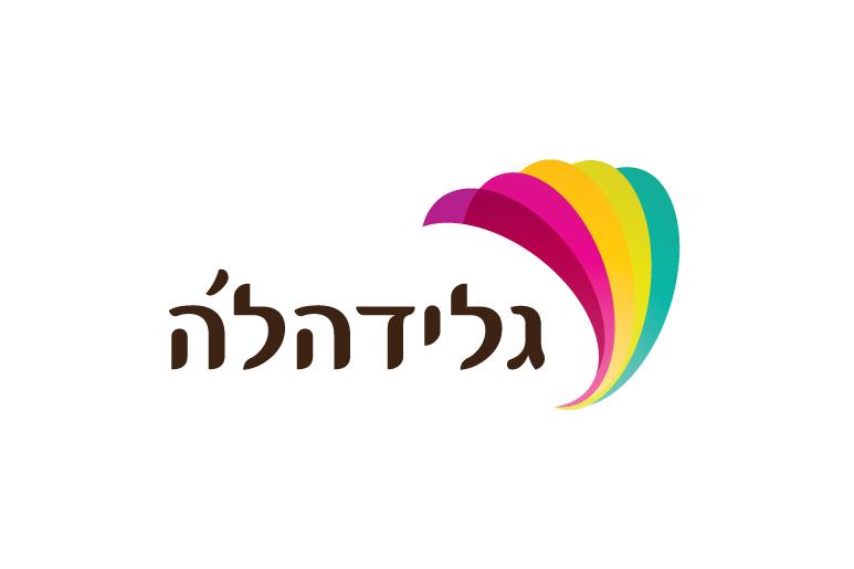 מיתוג ועיצוב לוגו - סטודיו רוית גופמן