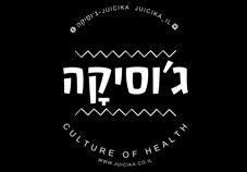 עיצוב בר בריאות