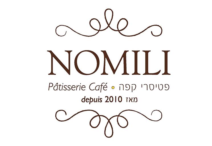 לוגו נומילי פטיסרי