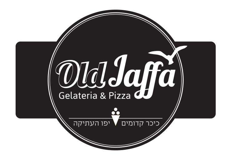 עיצוב לוגו לפיצריה ביפו
