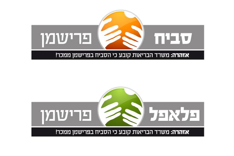 מיתוג ועיצוב לוגו - סטודיו ארטילריה