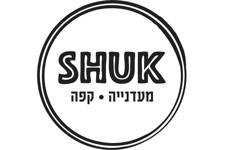 עיצוב לוגו למעדניה