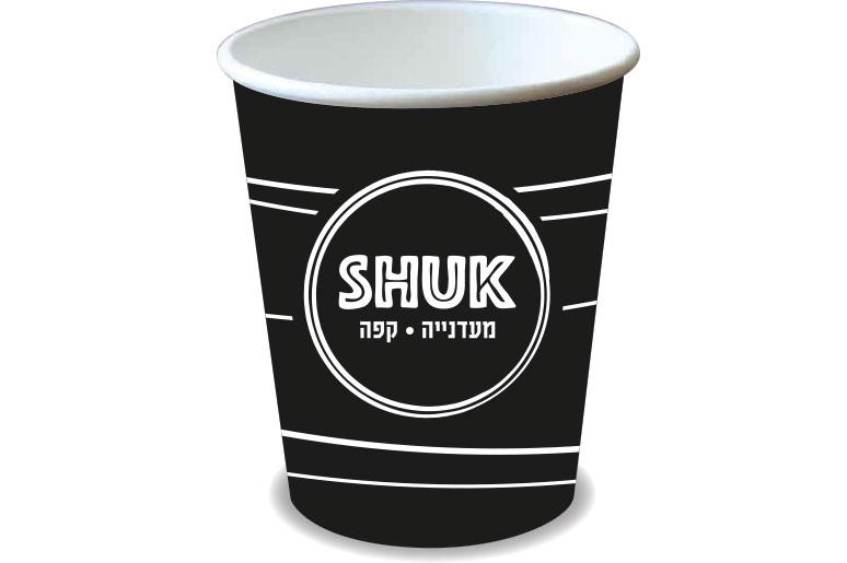 עיצוב כוס קפה