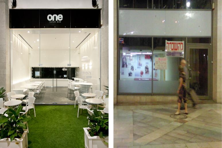 לפני ואחרי שיפוץ ועיצוב מסעדת סושי - מבט מכיוון הרחוב
