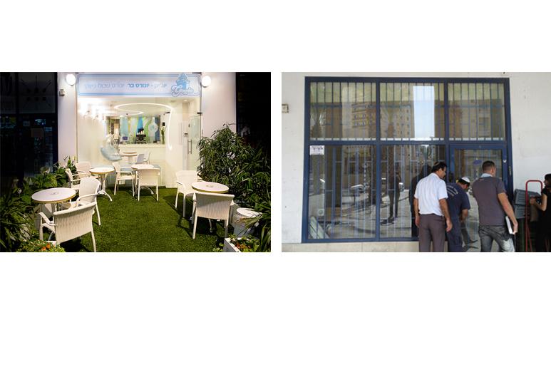חזית יוגורטיה - לפני ואחרי שיפוץ - סורגים הוחלפו בויטרינת זכוכית שקופה