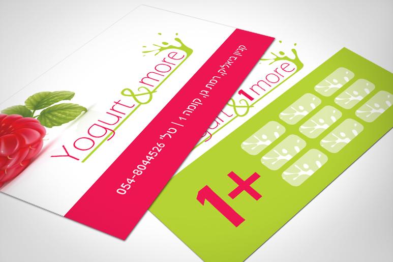 עיצוב כרטיסי ביקור וכרטיס מנת יוגורט עשירית חינם - סטודיו פרש